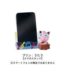 Pokemon Collectible Stationary Decoration Figure~Jigglypuff Phone Holder RE20353