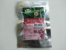Roselle Tea.Hibiscus Sabdariffa L.100% Dried flowers.Tea Maker. in Thailand