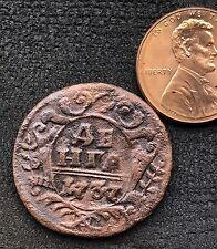 1737 DENGA OLD RUSSIAN IMPERIAL COIN. ORIGINAL