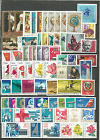DDR   1972  Postfrisch kompletter Jahrgang mit allen Einzelmarken+ ZD  5 Foto