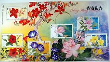 2008 MNH HONG KONG FLOWERS STAMP SHEET LOTUS AZALEA MORNING GLORY HIBISCUS