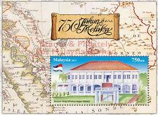 Malaysia 2012 750 Years of Melaka ~ MS mint