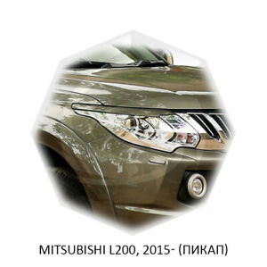 Mitsubishi Triton L200 Eyelids Eyebrows Eyeline 2015-2019 2pcs Set