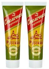 Mustard Stolichnaya Russian Traditional Flavor 100 gr. - 2 pcs