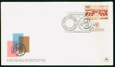 Mayfairstamps Israel 1968 Natl Stamp Exhibit Lions Carving on Stone Event Cover