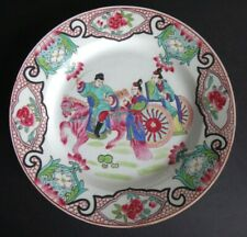 Superbe assiette famille rose Chine horse Chinese porcelain Yongzheng plate 18th