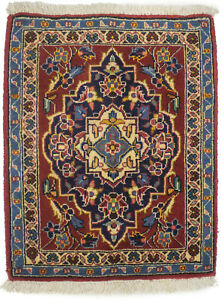 Rare Classic Floral Red Vintage 1'7X2'2 Square Oriental Rug Handmade Wool Carpet
