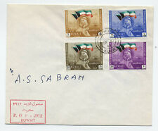 1963 Kuwait #200-3 National Day FDC [y3805]