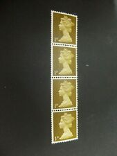 GB. Specialised Machin. SG 724. Vertical Coil. Strip of 4. MNH.