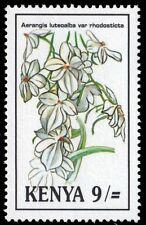 """KENYA 622 (SG622) - Orchids """"Aerangis lutecalba"""" (pa85512)"""