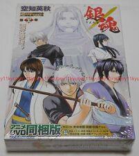 New Gin Tama Gintama Vol.66 Limited Edition Manga Comic w/DVD Post Card Japan