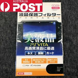 New Clear LCD Screen Protector Guard Film for Sony PlayStation Vita PSV 2000