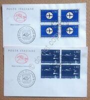 FDC Cavallino Italia 1965 - Inaugurazione rete aerea postale notturna quartina