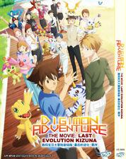 DVD ANIME DIGIMON ADVENTURE THE MOVIE: LAST EVOLUTION KIZUNA REG ALL ENG SUBS
