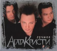 АГАТА КРИСТИ / AGATA KRISTI CD BEST SONGS