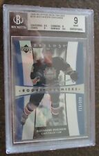 2005-06 Upper Deck Trilogy 607/999 Alexander Ovechkin Alex #220 Rookie BGS 9