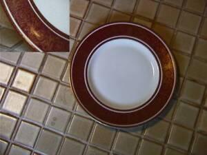 "Royal Doulton - Buckingham - 5 x Salad Plate (8"")"