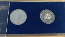 1961 HUNGARY 2-PIECE SILVER PROOF SET 150th Anniversary-Birth of Liszt