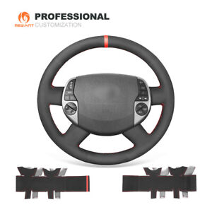 MEWANT Black Suede Car Steering Wheel Cover for Toyota Prius 20(XW20) 2004-2009