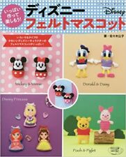DISNEY Characters  FELT MASCOT Japanese Craft Book