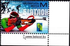 BELARUS 2014-28 RCC / Space: Winter Sports / Biathlon. Joint. Web-Corner, MNH
