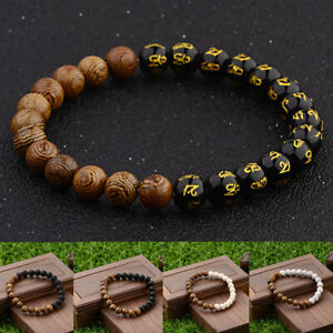 Douvei 8mm Wood Beads Energy Yoga Reiki Sanskrit Women Men Religion Bracelet USA