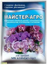 Complex mineral fertilizer for orchids  / 25 g