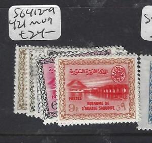 SAUDI ARABIA  (PP1801B) SG 412-9, 421   MOG