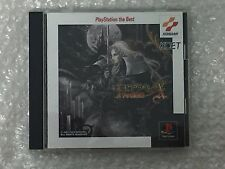 Akumajo Dracula X Symphony of the Night the best CASTLEVANIA PS1 Japan Import