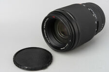 Contax Carl Zeiss Vario Sonnar 70-300mm f4-5.6 T* Lens, For Contax N Mount