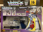 Transformers G1 MEGATRON Walther P38 16-S Reissue Japanese Exclusive Sealed MISB