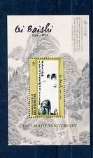Micronesia 2014 MNH Qi Baishi 1864-1957 150th Birth Anniv 1v S/S I Art Paintings