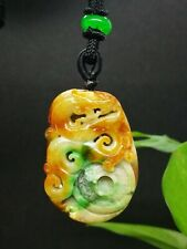 Hollow Hand Carving Dragon Jadeite Pendant/手工镂空精雕俏色黄夹绿仿古盘龍翡翠牌子