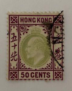 Hongkong Sg 98 F/U Cat £20