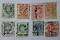 Mexico Revenue 1899-1900 used partial set