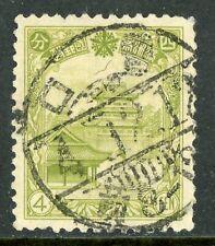China 1936 Manchukuo 4th Definitive 4 Fen VFU B463 ⭐⭐⭐⭐⭐