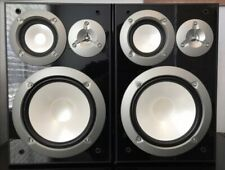 Yamaha NS-6490 Bookshelf Stereo Speakers Pair 140 Watts at 8 Ohms