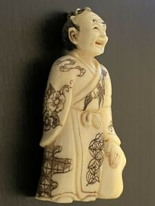 ANTIQUE BEAUTIFUL JAPANESE SIGNED HAND CARVED NETSUKE