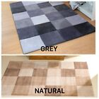 MODERN INFINITE SQUARED CHECKED HAND CARVED SOFT NATURAL BEIGE AND GREY RUG