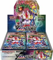 "Pokemon Card Game ""VMAX Rising"" Sword & Shield Expansion Pack BOX Japan ver"