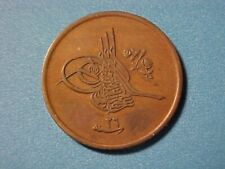 EGYPT 1/40 QIRSH AH1293 YR26 (1901) UNC
