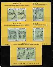 Korea Sc # 790a-794a Complete set 5 Souvenir Sheets,XF MNH**,scv $60,see pic !