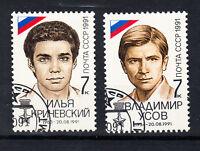 Russland Briefmarken 1991 Sieg der demokratischen Kräfte Mi.Nr.62445+46