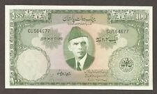 Pakistan 100 Rupees N.D. (1960); AU+; P-18a; L-B208h; Mosque; 5.5-mm wide prefix