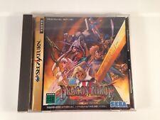 DRAGON FORCE II 2 *NTSC-JAPAN* Sega Saturn