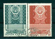 Russie - USSR 1970 - Michel n. 3800/01 - Républiques kalmouke et oudmourte - obl