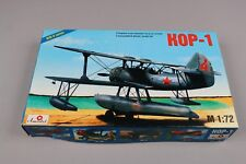 ZF669 Amodel 1/72 maquette avion militaire 7225 WWII KOP-1 199?