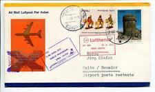 FFC 1973 Lufthansa PRIMO VOLO LH 495 - La Paz Lima Quito New York Francoforte