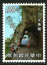 Taiwan (Republic of China) - 1974 - Taiwan Scenery - Taroko Gorge in Hualien