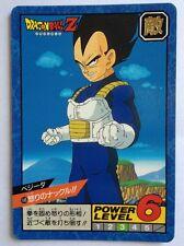 Dragon ball Z Super battle Power Level 149